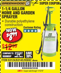 Harbor Freight Coupon 1-1/4 GALLON SPRAYER Lot No. 95692/61280/63124/63145 Expired: 11/12/18 - $8.99