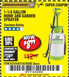 Harbor Freight Coupon 1-1/4 GALLON SPRAYER Lot No. 95692/61280/63124/63145 Expired: 11/30/18 - $8.99