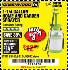 Harbor Freight Coupon 1-1/4 GALLON SPRAYER Lot No. 95692/61280/63124/63145 Expired: 1/17/19 - $8.99