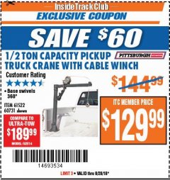 Harbor Freight ITC Coupon 1/2 TON CAPACITY PICKUP CRANE WITH CABLE WINCH Lot No. 61522/60731/37555 Expired: 8/28/18 - $129.99