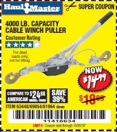 Harbor Freight Coupon 4000 LB. CAPACITY CABLE WINCH PULLER Lot No. 63448/30329/69854/61964 Expired: 10/30/18 - $14.99