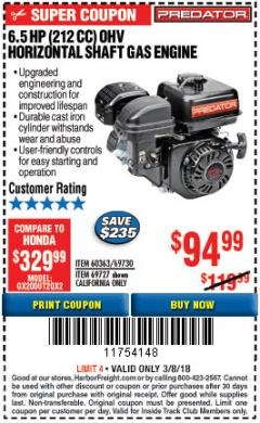 Harbor Freight ITC Coupon PREDATOR 6.5 HP (212 CC) OHV HORIZONTAL SHAFT GAS ENGINES Lot No. 60363/68120/69730/68121/69727 Expired: 3/8/18 - $94.99