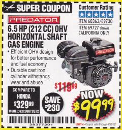 Harbor Freight Coupon PREDATOR 6.5 HP (212 CC) OHV HORIZONTAL SHAFT GAS ENGINES Lot No. 60363/68120/69730/68121/69727 Expired: 4/30/18 - $99.99