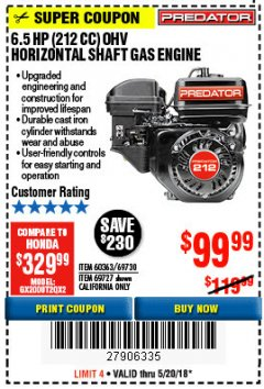 Harbor Freight Coupon PREDATOR 6.5 HP (212 CC) OHV HORIZONTAL SHAFT GAS ENGINES Lot No. 60363/68120/69730/68121/69727 Expired: 5/20/18 - $99.99