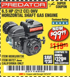 Harbor Freight Coupon PREDATOR 6.5 HP (212 CC) OHV HORIZONTAL SHAFT GAS ENGINES Lot No. 60363/68120/69730/68121/69727 Expired: 10/15/18 - $99.99