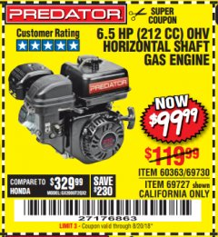 Harbor Freight Coupon PREDATOR 6.5 HP (212 CC) OHV HORIZONTAL SHAFT GAS ENGINES Lot No. 60363/68120/69730/68121/69727 Expired: 8/20/18 - $99.99