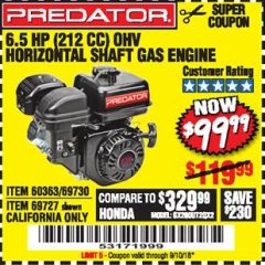 Harbor Freight Coupon PREDATOR 6.5 HP (212 CC) OHV HORIZONTAL SHAFT GAS ENGINES Lot No. 60363/68120/69730/68121/69727 Expired: 9/10/18 - $99.99