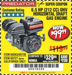 Harbor Freight Coupon PREDATOR 6.5 HP (212 CC) OHV HORIZONTAL SHAFT GAS ENGINES Lot No. 60363/68120/69730/68121/69727 Expired: 10/1/18 - $99.99