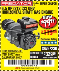 Harbor Freight Coupon PREDATOR 6.5 HP (212 CC) OHV HORIZONTAL SHAFT GAS ENGINES Lot No. 60363/68120/69730/68121/69727 Expired: 12/9/18 - $99.99