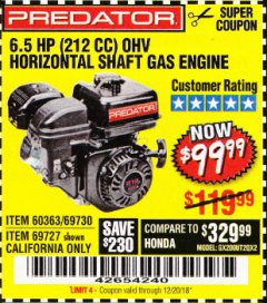 Harbor Freight Coupon PREDATOR 6.5 HP (212 CC) OHV HORIZONTAL SHAFT GAS ENGINES Lot No. 60363/68120/69730/68121/69727 Expired: 12/20/18 - $99.99