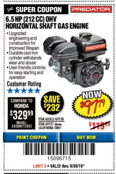 Harbor Freight Coupon PREDATOR 6.5 HP (212 CC) OHV HORIZONTAL SHAFT GAS ENGINES Lot No. 60363/68120/69730/68121/69727 Expired: 9/30/18 - $97.79