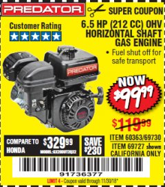 Harbor Freight Coupon PREDATOR 6.5 HP (212 CC) OHV HORIZONTAL SHAFT GAS ENGINES Lot No. 60363/68120/69730/68121/69727 Expired: 11/30/18 - $99.99