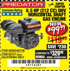 Harbor Freight Coupon PREDATOR 6.5 HP (212 CC) OHV HORIZONTAL SHAFT GAS ENGINES Lot No. 60363/68120/69730/68121/69727 Expired: 1/7/19 - $99.99