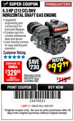 Harbor Freight Coupon PREDATOR 6.5 HP (212 CC) OHV HORIZONTAL SHAFT GAS ENGINES Lot No. 60363/68120/69730/68121/69727 Expired: 10/21/18 - $99.99
