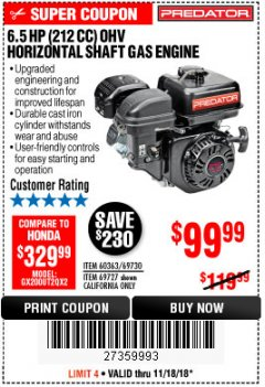 Harbor Freight Coupon PREDATOR 6.5 HP (212 CC) OHV HORIZONTAL SHAFT GAS ENGINES Lot No. 60363/68120/69730/68121/69727 Expired: 11/18/18 - $99.99