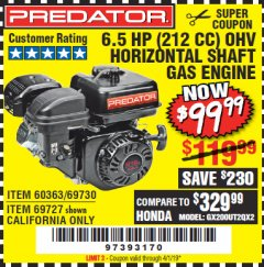 Harbor Freight Coupon PREDATOR 6.5 HP (212 CC) OHV HORIZONTAL SHAFT GAS ENGINES Lot No. 60363/68120/69730/68121/69727 Expired: 4/1/19 - $99.99