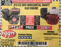 Harbor Freight Coupon PREDATOR 6.5 HP (212 CC) OHV HORIZONTAL SHAFT GAS ENGINES Lot No. 60363/68120/69730/68121/69727 Expired: 2/28/19 - $99.99