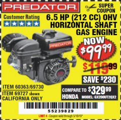 Harbor Freight Coupon PREDATOR 6.5 HP (212 CC) OHV HORIZONTAL SHAFT GAS ENGINES Lot No. 60363/68120/69730/68121/69727 Expired: 5/18/19 - $99.99