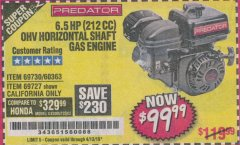 Harbor Freight Coupon PREDATOR 6.5 HP (212 CC) OHV HORIZONTAL SHAFT GAS ENGINES Lot No. 60363/68120/69730/68121/69727 Expired: 4/13/19 - $99.99
