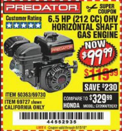 Harbor Freight Coupon PREDATOR 6.5 HP (212 CC) OHV HORIZONTAL SHAFT GAS ENGINES Lot No. 60363/68120/69730/68121/69727 Expired: 6/15/19 - $99.99