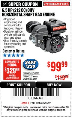 Harbor Freight Coupon PREDATOR 6.5 HP (212 CC) OHV HORIZONTAL SHAFT GAS ENGINES Lot No. 60363/68120/69730/68121/69727 Expired: 3/17/19 - $99.99