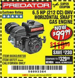 Harbor Freight Coupon PREDATOR 6.5 HP (212 CC) OHV HORIZONTAL SHAFT GAS ENGINES Lot No. 60363/68120/69730/68121/69727 Expired: 8/5/19 - $99.99