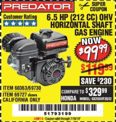 Harbor Freight Coupon PREDATOR 6.5 HP (212 CC) OHV HORIZONTAL SHAFT GAS ENGINES Lot No. 60363/68120/69730/68121/69727 Expired: 7/19/19 - $99.99