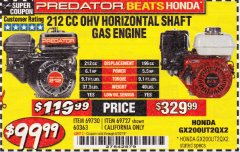 Harbor Freight Coupon PREDATOR 6.5 HP (212 CC) OHV HORIZONTAL SHAFT GAS ENGINES Lot No. 60363/68120/69730/68121/69727 Expired: 6/30/19 - $99.99