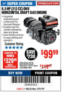 Harbor Freight Coupon PREDATOR 6.5 HP (212 CC) OHV HORIZONTAL SHAFT GAS ENGINES Lot No. 60363/68120/69730/68121/69727 Expired: 7/21/19 - $99.99