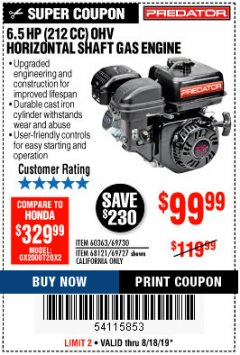 Harbor Freight Coupon PREDATOR 6.5 HP (212 CC) OHV HORIZONTAL SHAFT GAS ENGINES Lot No. 60363/68120/69730/68121/69727 Expired: 8/18/19 - $99.99