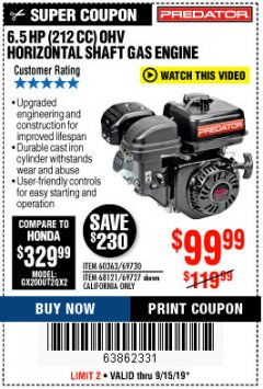 Harbor Freight Coupon PREDATOR 6.5 HP (212 CC) OHV HORIZONTAL SHAFT GAS ENGINES Lot No. 60363/68120/69730/68121/69727 Expired: 9/15/19 - $99.99