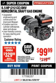 Harbor Freight Coupon PREDATOR 6.5 HP (212 CC) OHV HORIZONTAL SHAFT GAS ENGINES Lot No. 60363/68120/69730/68121/69727 Expired: 9/29/19 - $99.99