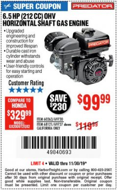 Harbor Freight Coupon PREDATOR 6.5 HP (212 CC) OHV HORIZONTAL SHAFT GAS ENGINES Lot No. 60363/68120/69730/68121/69727 Expired: 11/30/19 - $99.99