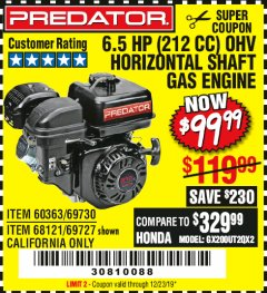 Harbor Freight Coupon PREDATOR 6.5 HP (212 CC) OHV HORIZONTAL SHAFT GAS ENGINES Lot No. 60363/68120/69730/68121/69727 Expired: 12/23/19 - $99.99