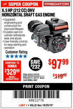 Harbor Freight Coupon PREDATOR 6.5 HP (212 CC) OHV HORIZONTAL SHAFT GAS ENGINES Lot No. 60363/68120/69730/68121/69727 Expired: 10/20/19 - $97.99