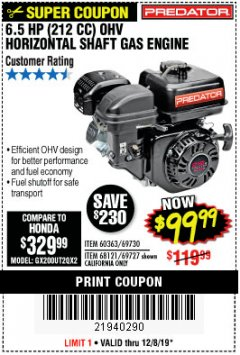Harbor Freight Coupon PREDATOR 6.5 HP (212 CC) OHV HORIZONTAL SHAFT GAS ENGINES Lot No. 60363/68120/69730/68121/69727 Expired: 12/8/19 - $99.99