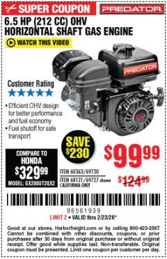Harbor Freight Coupon PREDATOR 6.5 HP (212 CC) OHV HORIZONTAL SHAFT GAS ENGINES Lot No. 60363/68120/69730/68121/69727 Expired: 2/23/20 - $99.99