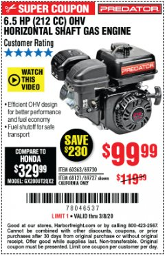 Harbor Freight Coupon PREDATOR 6.5 HP (212 CC) OHV HORIZONTAL SHAFT GAS ENGINES Lot No. 60363/68120/69730/68121/69727 Expired: 3/8/20 - $99.99
