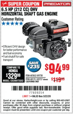 Harbor Freight Coupon PREDATOR 6.5 HP (212 CC) OHV HORIZONTAL SHAFT GAS ENGINES Lot No. 60363/68120/69730/68121/69727 Expired: 3/22/20 - $94.99