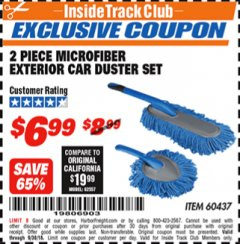 Harbor Freight ITC Coupon 2 PIECE MICROFIBER EXTERIOR CAR DUSTER SET Lot No. 60437 Expired: 9/30/18 - $6.99