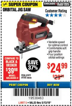 Harbor Freight Coupon HEAVY DUTY TOOL-FREE VARIABLE SPEED ORBITAL JIG SAW Lot No. 62422/69582 Expired: 5/13/18 - $24.99