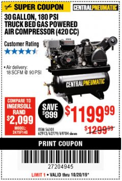 Harbor Freight Coupon 14 HP, 30 GALLON, 180 PSI TRUCK BED GAS POWERED AIR COMPRESSOR (420 CC) Lot No. 67853/56101/69784/62913/62779 Expired: 10/20/19 - $1199.99