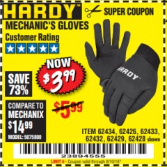 Harbor Freight Coupon MECHANIC'S GLOVES Lot No. 62434/62426/62433/62432/62429/64178/64179/62428 Expired: 8/10/18 - $3.99
