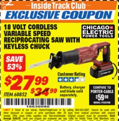 Harbor Freight ITC Coupon 18 VOLT CORDLESS VARIABLE SPEED RECIPROCATING SAW WITH KEYLESS CHUCK Lot No. 68852 Expired: 9/30/18 - $27.99