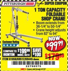 Harbor Freight Coupon 1 TON CAPACITY FOLDABLE SHOP CRANE Lot No. 69512/61858/69445 Expired: 4/1/19 - $99.99